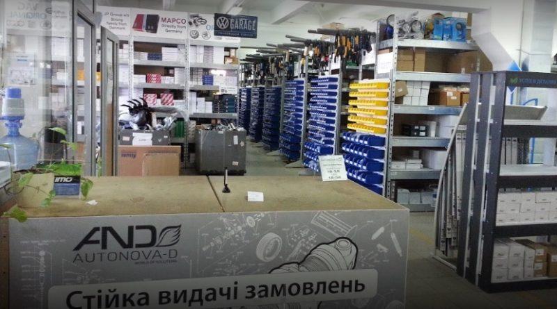 Вся информация и отзывы об Интернет-магазине Autonova-D
