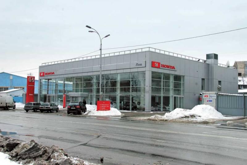 Honda. Лев на Скляренко