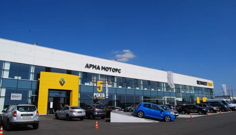 Renault. Arma Motors